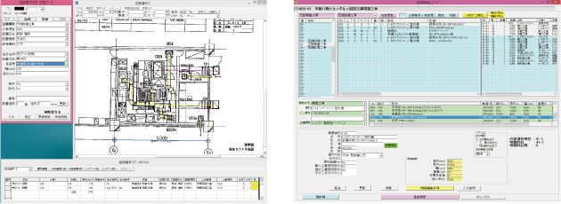 技術計算プログラム画面